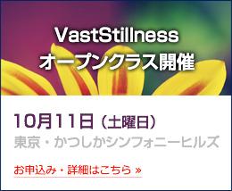 スピリチュアル イベント 10月